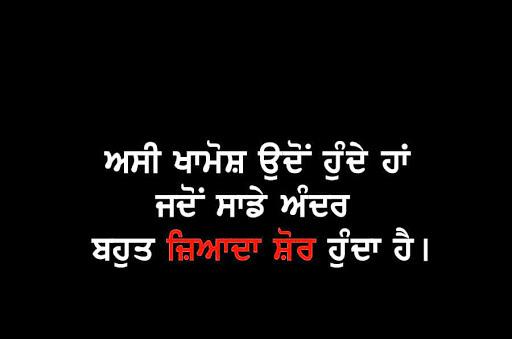 Punjabi Whatsapp DP Images Pics pictures Download