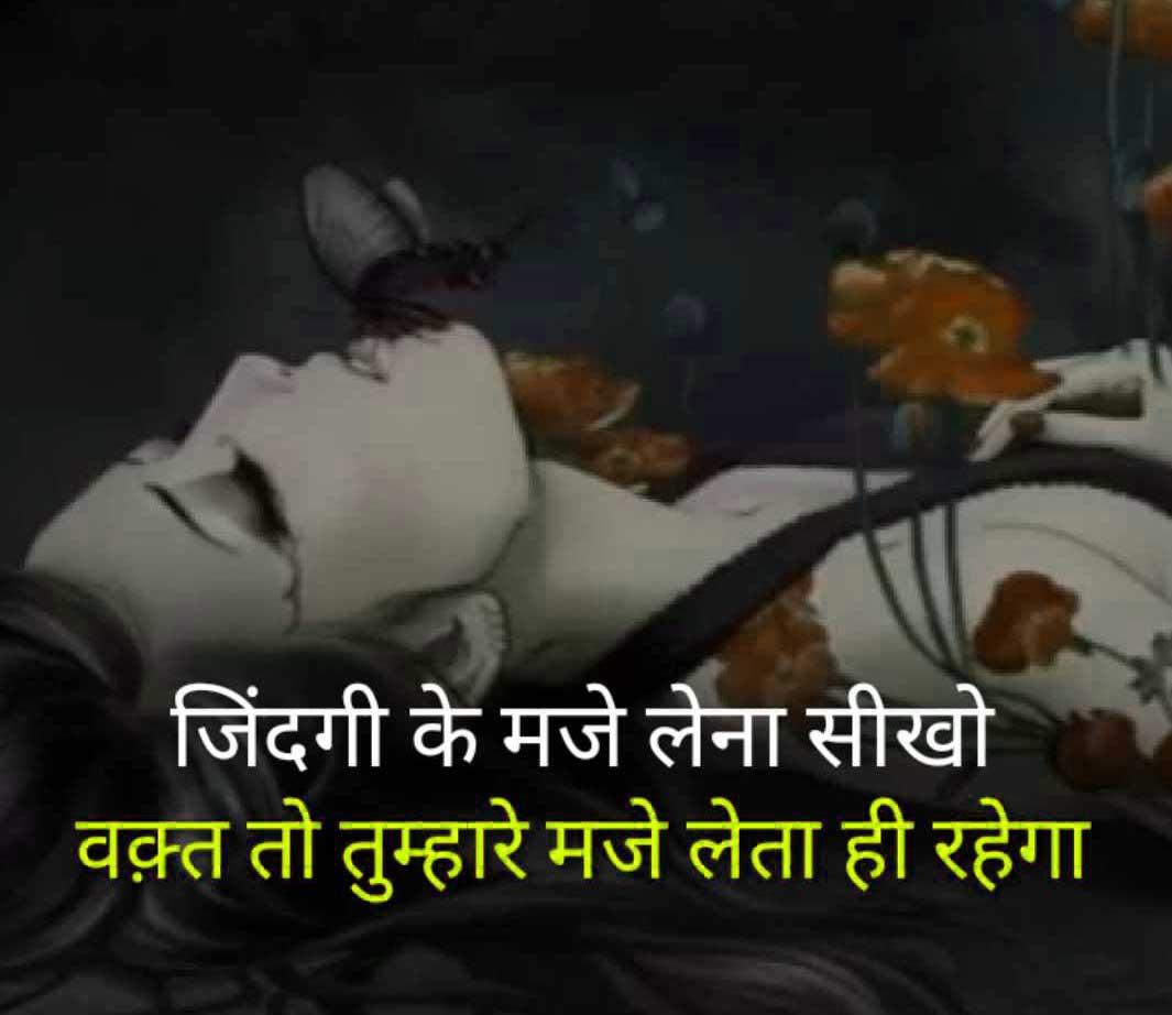 Hindi Sad Breakup Whatsapp DP Profile Images Pics Download