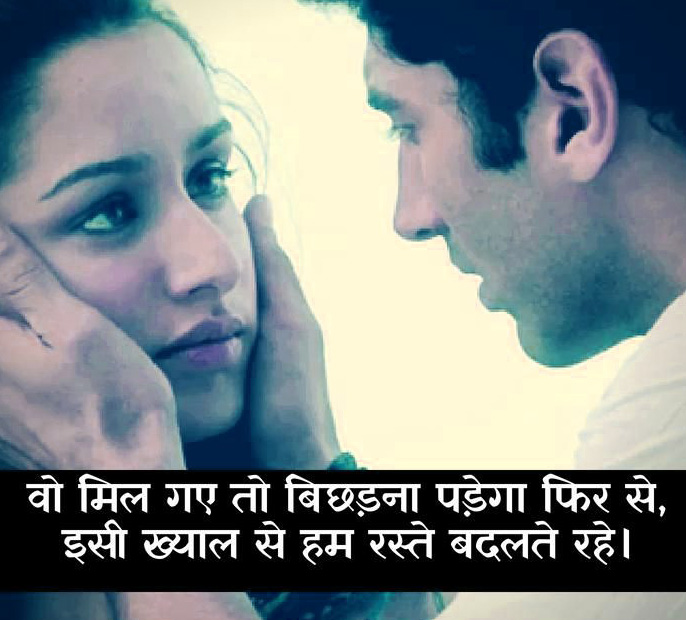 Sad Love Cool Whatsapp DP Pics Images Download