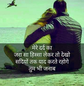 Love Couple Free Sad Love Cool Whatsapp DP Pics Download