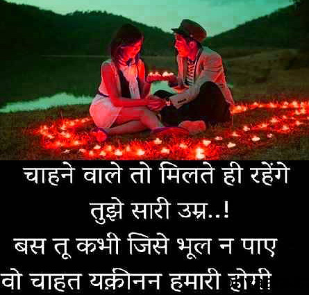 Sad Love Cool Whatsapp DP Pics Wallpaper for Whatsapp
