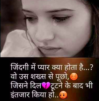 Sad Love Cool Whatsapp DP Pics Download Latest