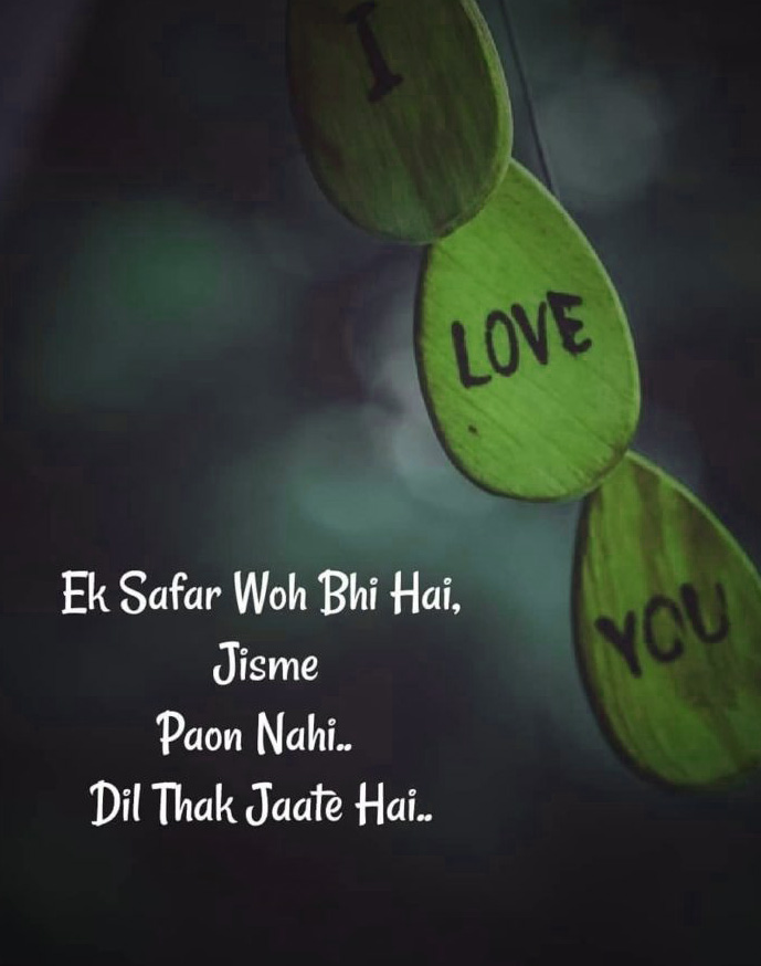 Sad Love Cool Whatsapp DP Wallpaper pics Download