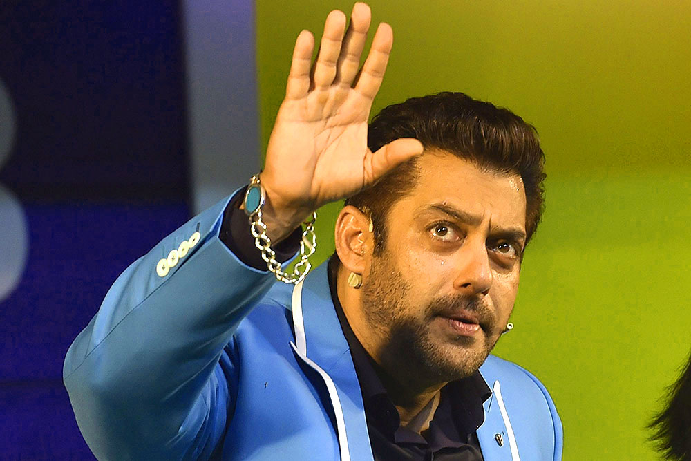 Superstar Salman Khan Pics Download for Status