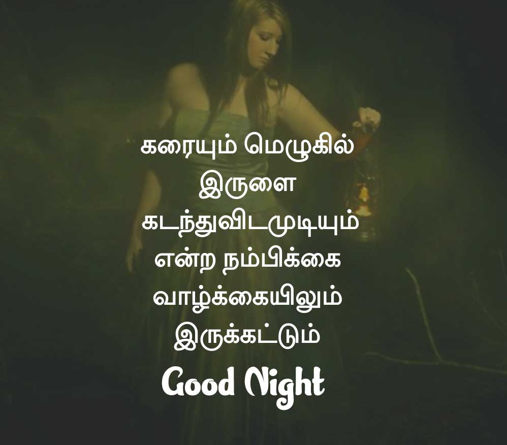 Tamil Good Night Images Download 100