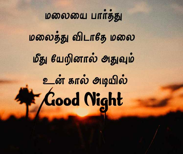 Tamil Good Night Wishes Images Pics photo Download Free