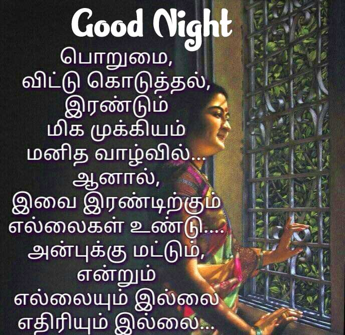 best Tamil Good Night Wishes Images pics Download