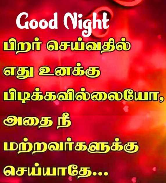 Tamil Good Night Wishes Images Pics photo Dow-load