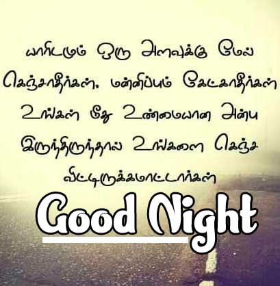 Tamil Good Night Wishes Images pics Wallpaper Download