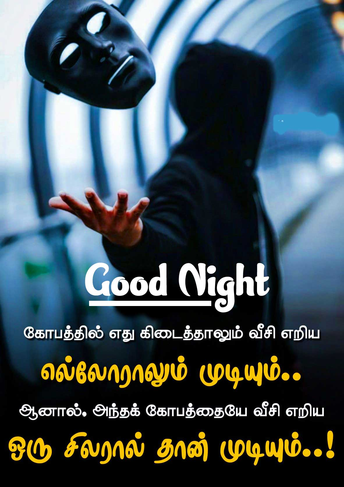 Tamil Good Night Wishes Images Wallpaper for Whatsapp