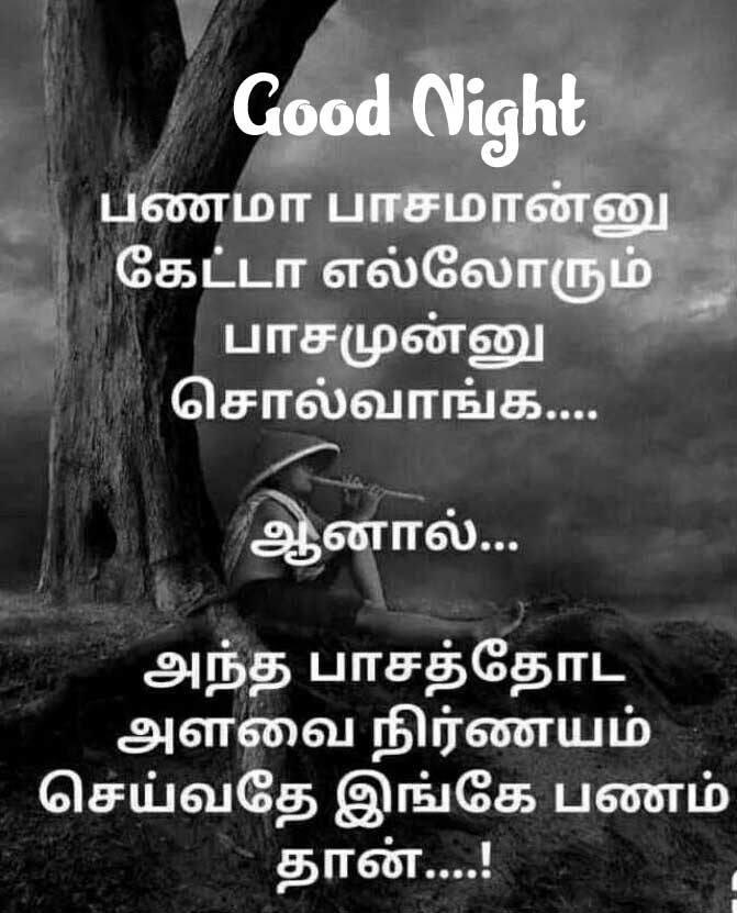 Tamil Good Night Wishes Images Pics pictures Download