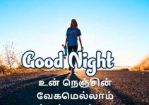 Tamil Good Night Images Download 98