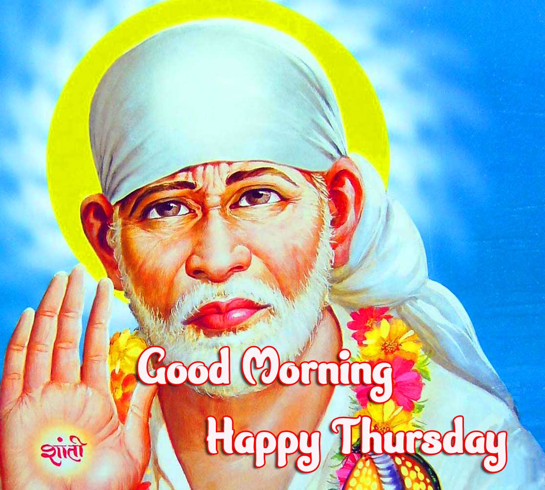 Latest Sai Baba Thursday Good Morning Images Pics HD Download