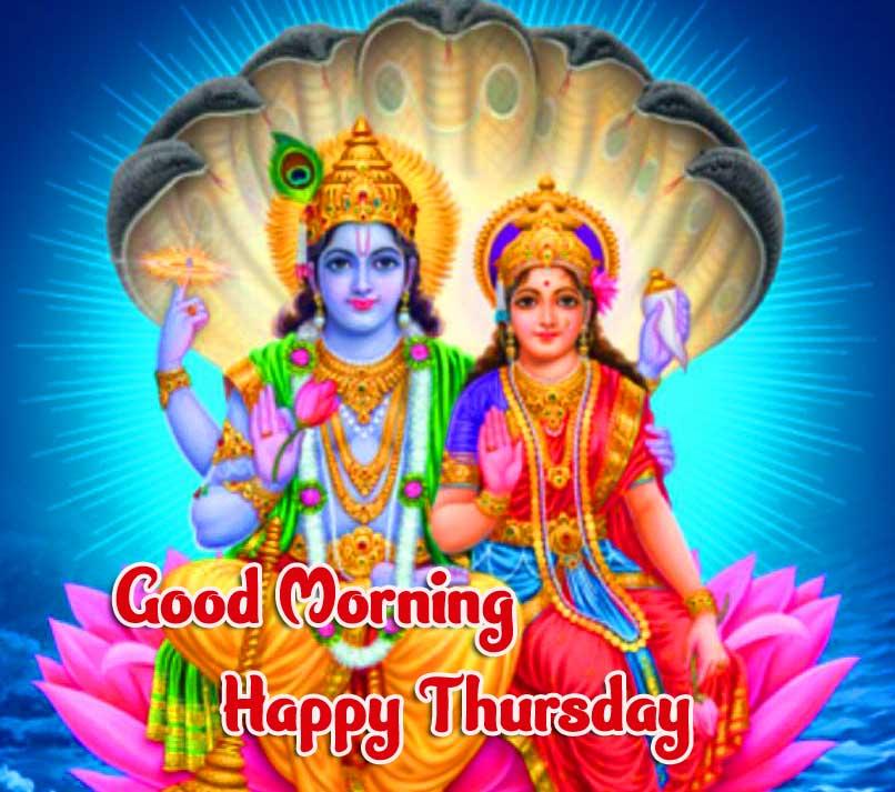 God Free Thursday Good Morning Images Pics Wallpaper Free Download
