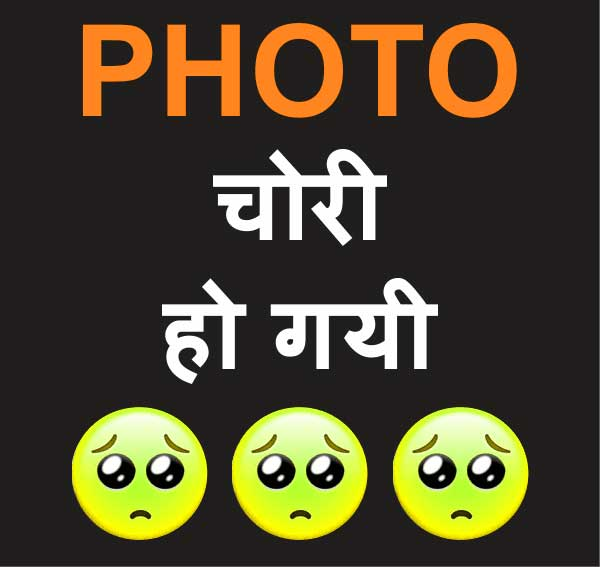 Unique Whatsapp DP Profile Images Pics Free Download