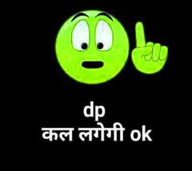 Unique Whatsapp DP Profile Images Pics Download Free