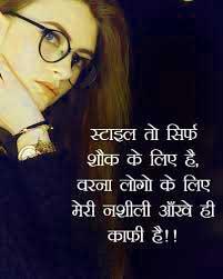 Hindi Attitude Unique Whatsapp DP Profile Images Pics Download