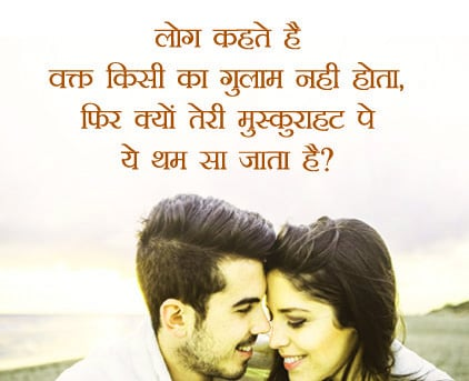 Very Romantic Whatsapp DP Images Wallpaper Free Download