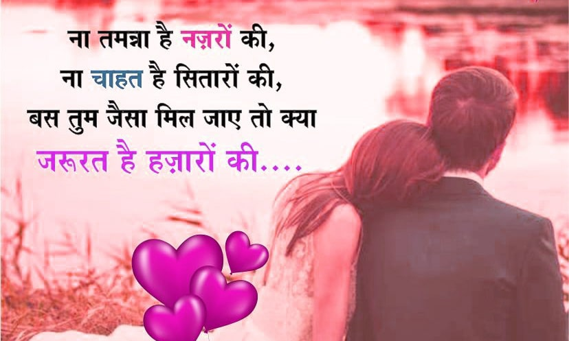 Very Romantic Whatsapp DP Images Pics Free Download