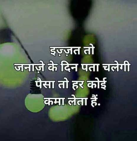 Whatsapp DP Photo Download 30