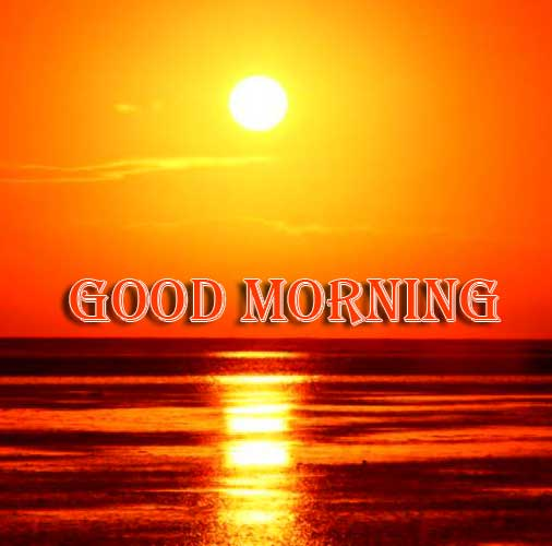 Beautiful Free Good Morning Wishes With Sunrise Pics Wallpaper Free Download