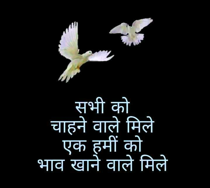 Free HD Judai Shayari In Hindi Photo