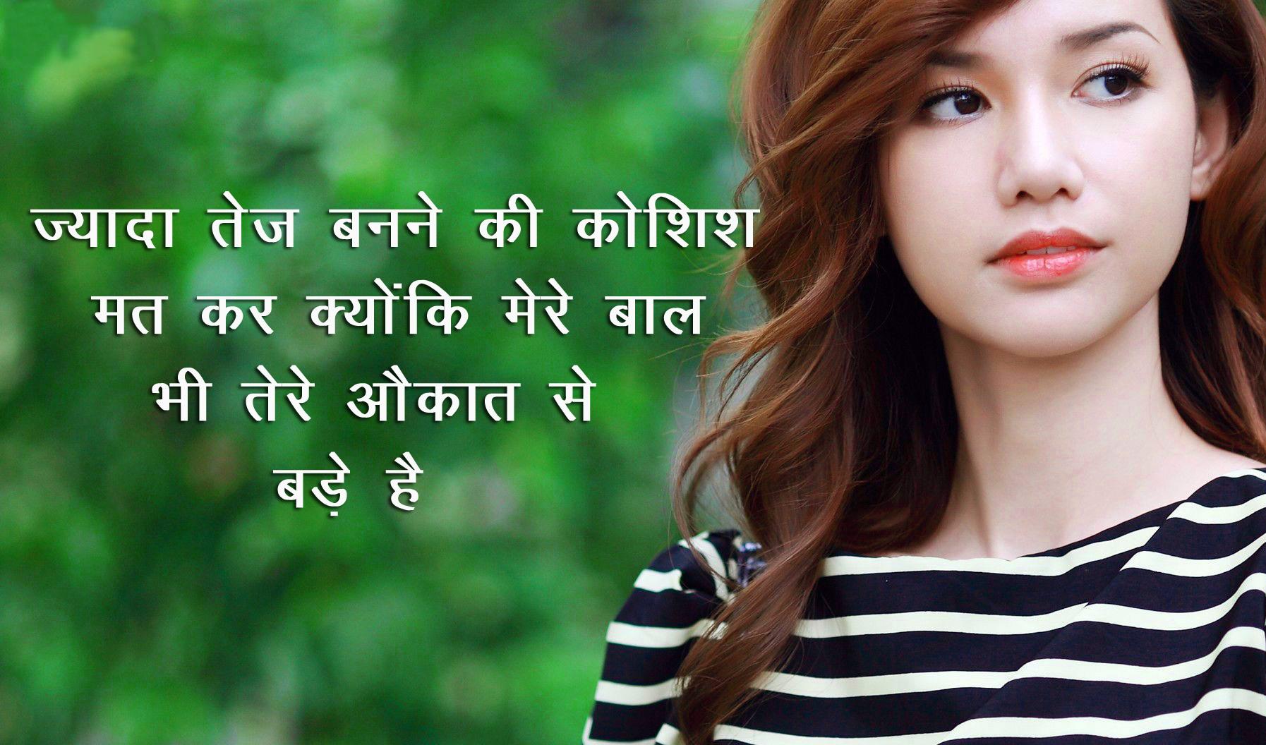 Girls Free Whataapp Status photo Download