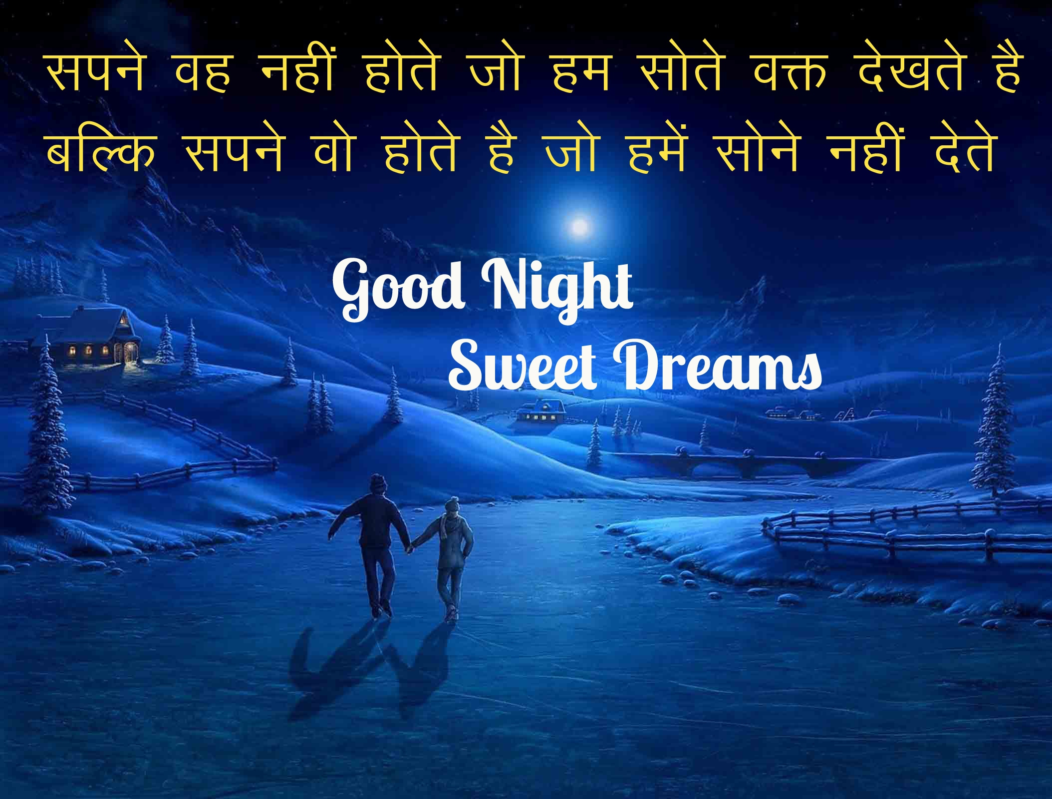 Good Night Pics Images With Hindi Quotes