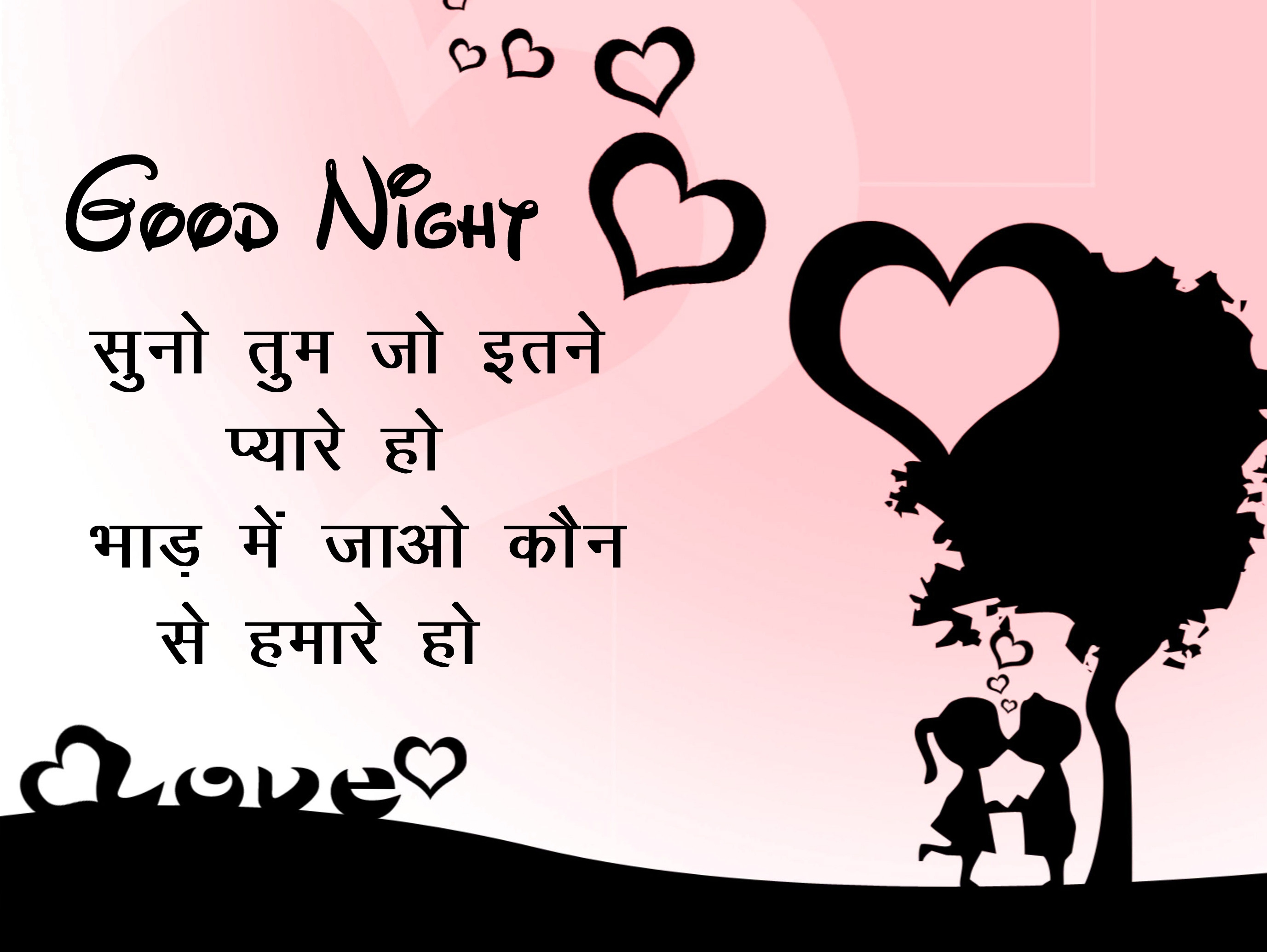 Good Night Pics With Best Hindi Shayari