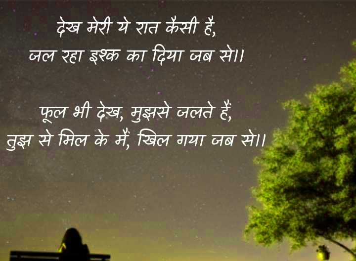 Hindi Sad Status Images Download