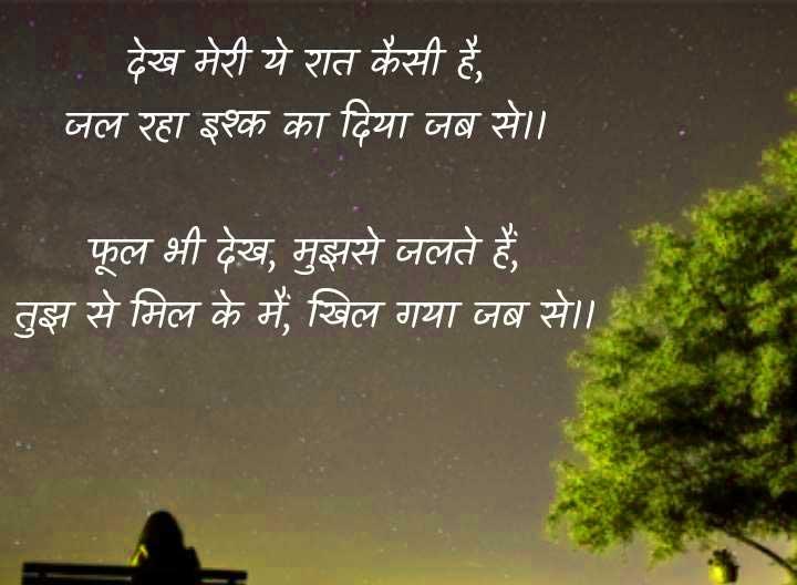Hindi Sad Status Images Download