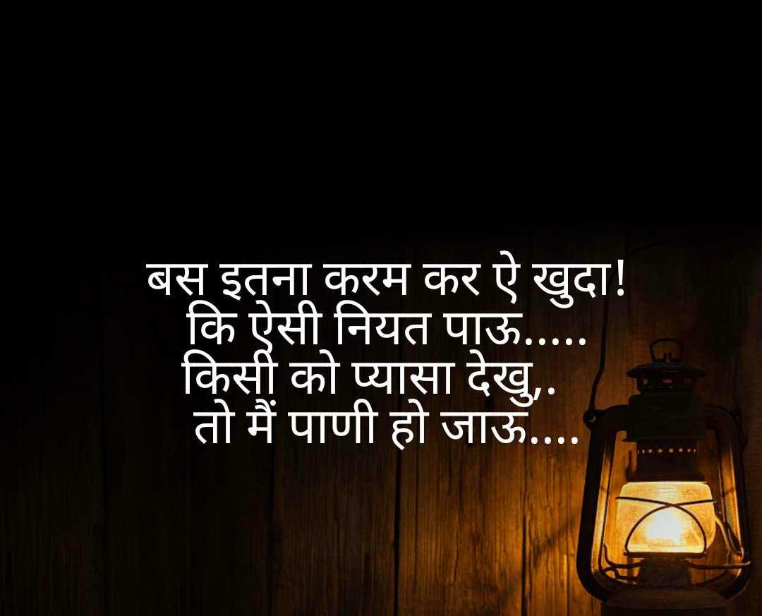 Hindi Sad Status Images Free Pics