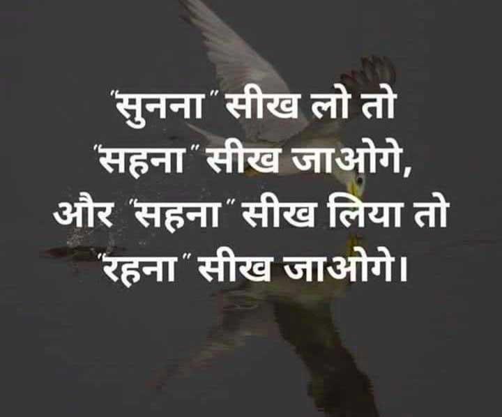 Hindi Sad Status Images Free