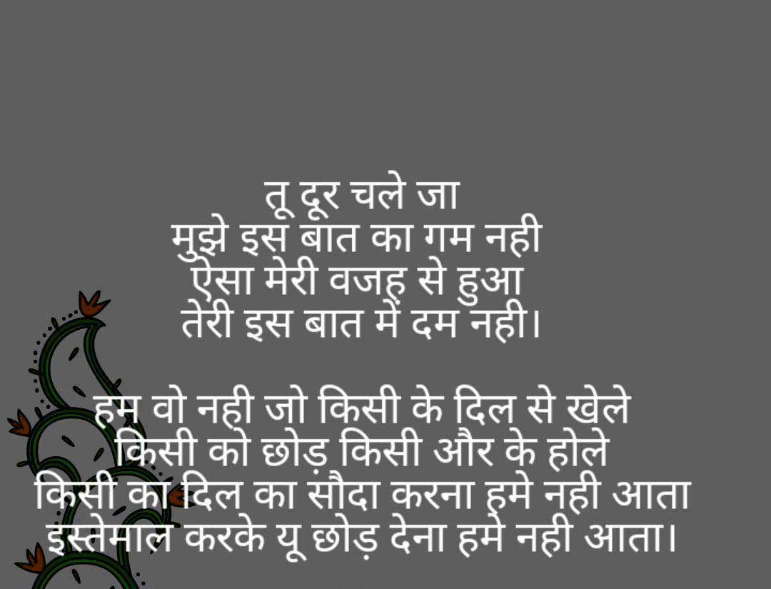 Hindi Sad Status Images Hd Free Pics