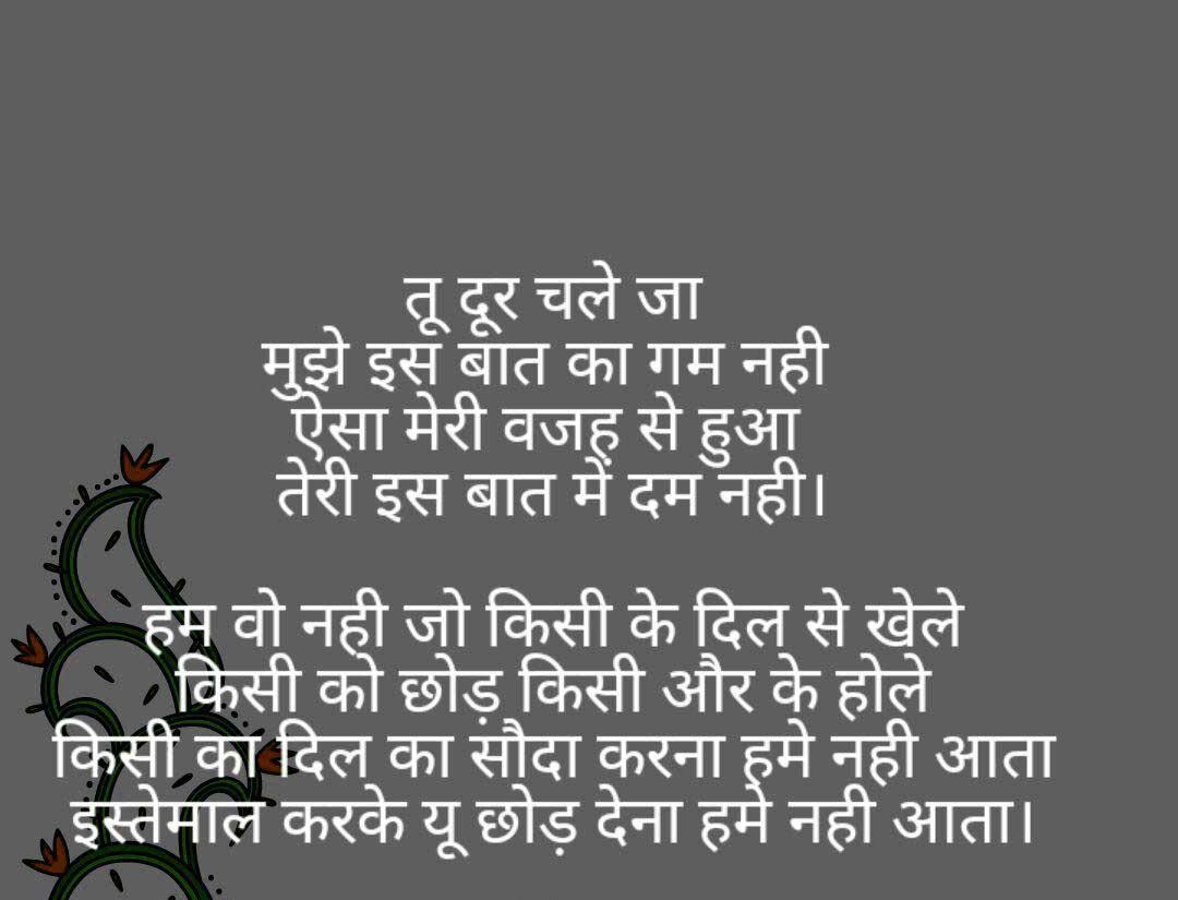 Hindi Sad Status Images Hd Free Pics