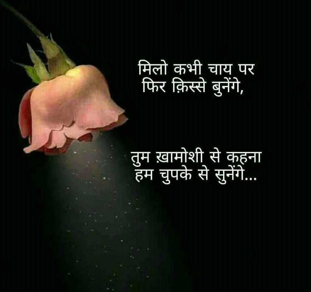Hindi Sad Status Images Hd