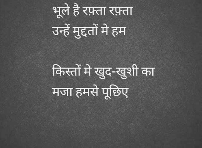 Hindi Sad Status Images Photo