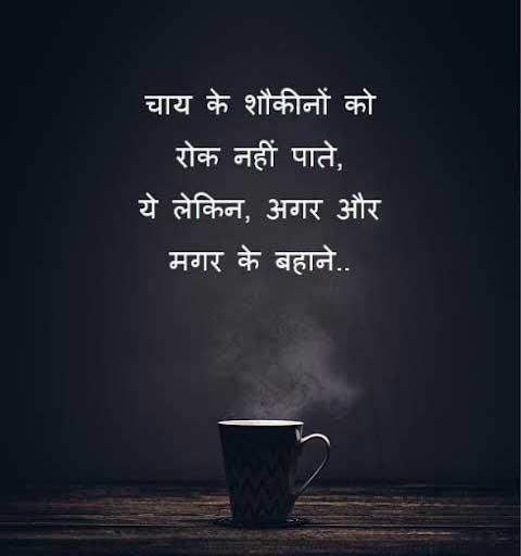Hindi Sad Status Images wallpaper