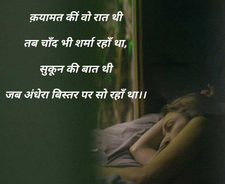 Hindi Sad Status Images