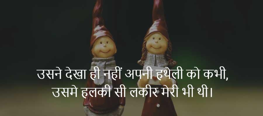 Hindi Sad Status Photo Pics