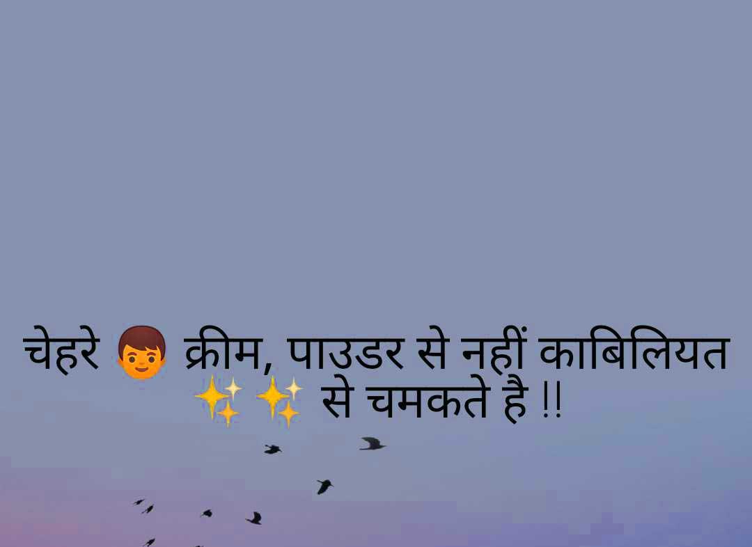 Hindi Sad Status Photo Wallpaper