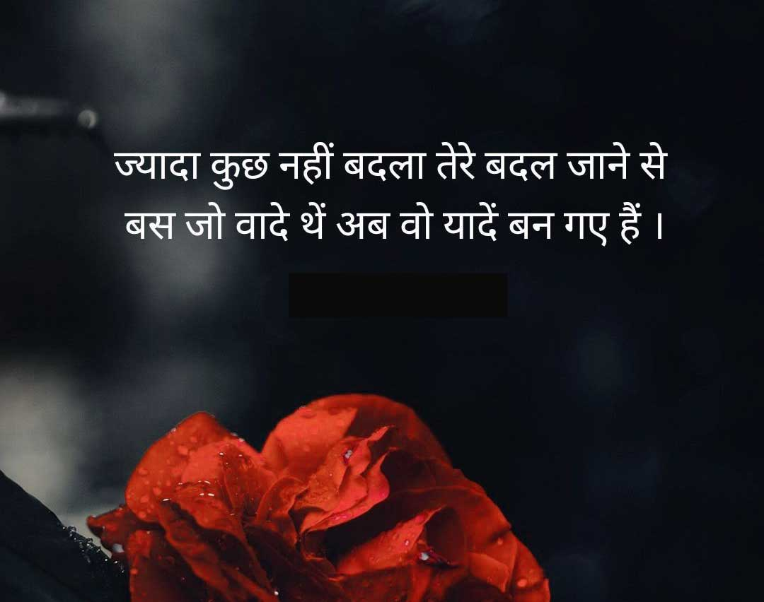 Hindi Sad Status Pics Images