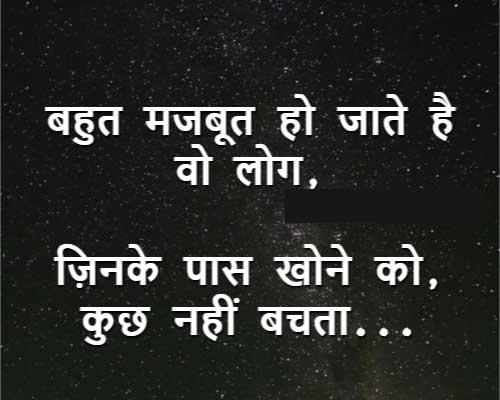 Hindi Sad Status Pictures Free Hd