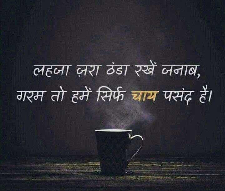 Hindi Sad Status Pictures Photo