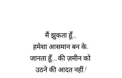 Hindi Sad Status Pictures Pics