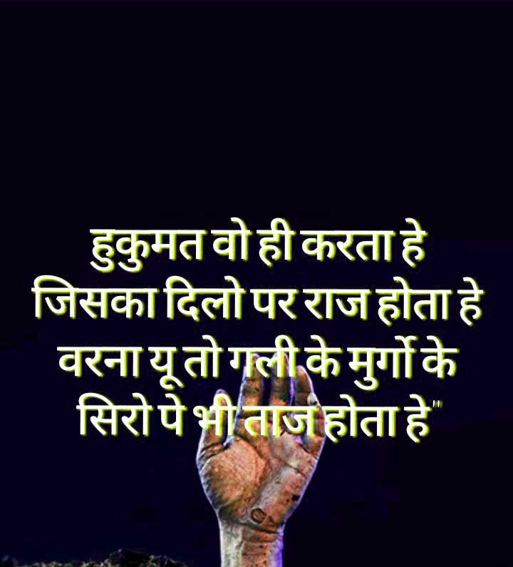 Hindi Sad Status Wallapper Pics