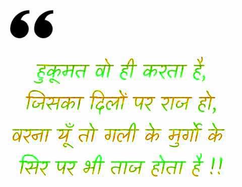 Hindi Sad Status Wallapper