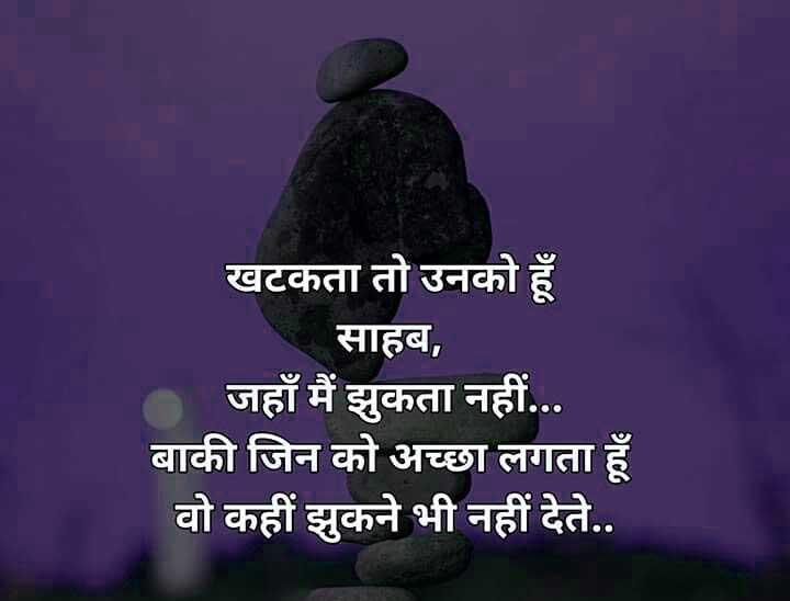 Hindi Whatsapp Status Download Images