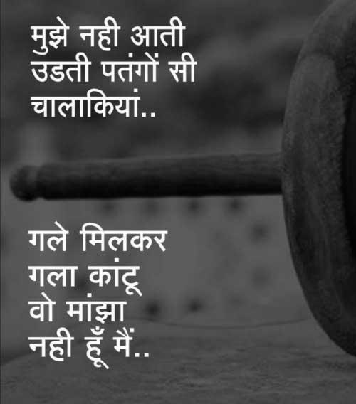 Hindi Whatsapp Status Download hd