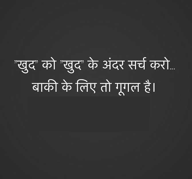 Hindi Whatsapp Status Free Pics